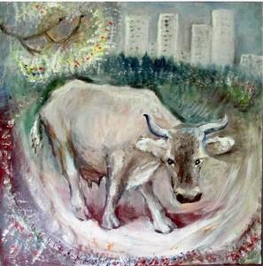 корова самая окончат