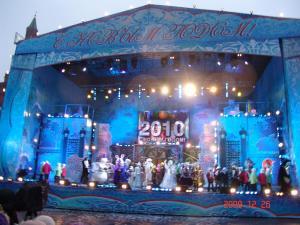ВСТРЕЧА ДЕДА МОРОЗА НА ВАСИЛЬЕВСКОМ СПУСКЕ 2010г.