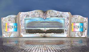 эскиз сцены ко Дню славянской письменности и культуры Красная площадь